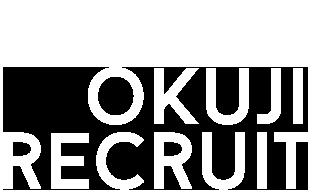 OKUJI RECRUIT 2017